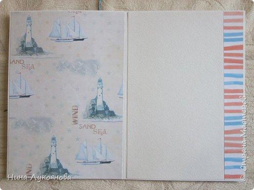 """Здравствуйте, дорогие жители Страны мастеров. Хочу показать вам свои новые открытки. Задача была сделать морскую открытку на день рождения мужу. Но я не смогла остановится и получилось сразу три открытки. В двух морских открытках я использовала бумагу из коллекции """"Морская  прогулка"""" Freur. фото 6"""