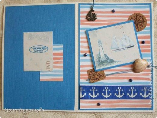 """Здравствуйте, дорогие жители Страны мастеров. Хочу показать вам свои новые открытки. Задача была сделать морскую открытку на день рождения мужу. Но я не смогла остановится и получилось сразу три открытки. В двух морских открытках я использовала бумагу из коллекции """"Морская  прогулка"""" Freur. фото 7"""