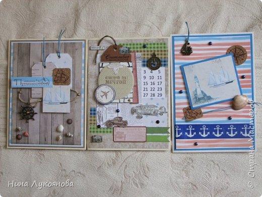 """Здравствуйте, дорогие жители Страны мастеров. Хочу показать вам свои новые открытки. Задача была сделать морскую открытку на день рождения мужу. Но я не смогла остановится и получилось сразу три открытки. В двух морских открытках я использовала бумагу из коллекции """"Морская  прогулка"""" Freur. фото 1"""