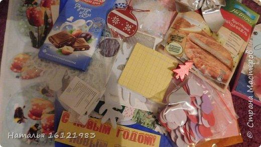 Приветствую Вас, жители СМ! Сегодня получила посылочку по игре http://stranamasterov.ru/node/944728?c=favorite А приехала посылочка от Муравьишки  фото 3