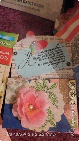 Приветствую Вас, жители СМ! Сегодня получила посылочку по игре http://stranamasterov.ru/node/944728?c=favorite А приехала посылочка от Муравьишки  фото 8
