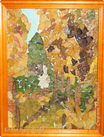 Осенний пейзаж в русской живописи