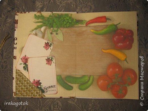Кулинарные книги фото 5