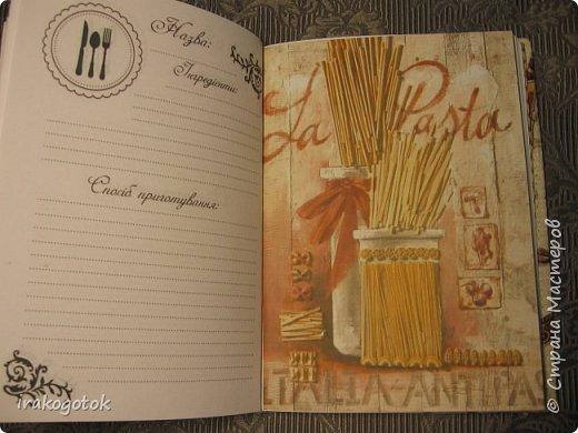 Кулинарные книги фото 7