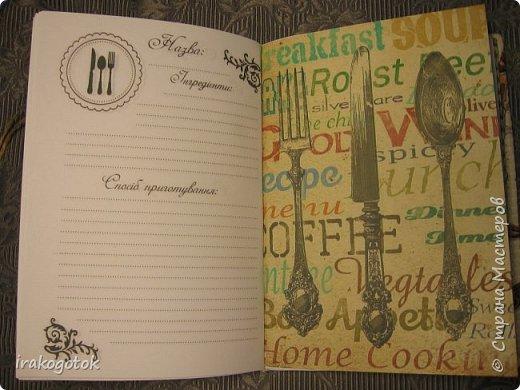 Кулинарные книги фото 8