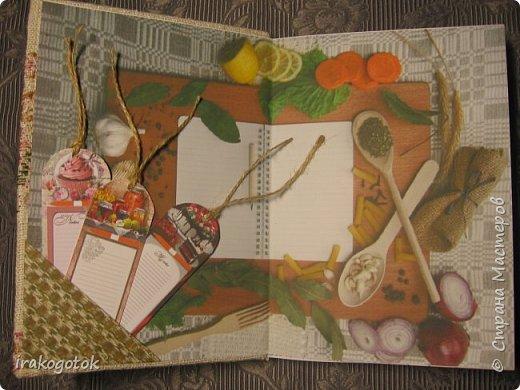 Кулинарные книги фото 6