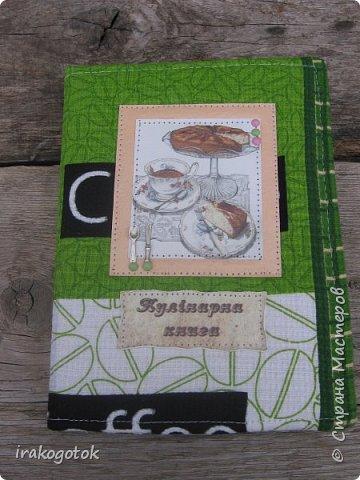 Кулинарные книги фото 3