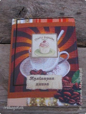 Кулинарные книги фото 4