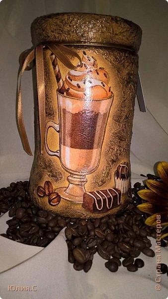 Здравствуйте, соседи! Позвольте показать вам мою баночку для кофе. Делалась в подарок на день рождения коллеге. фото 1