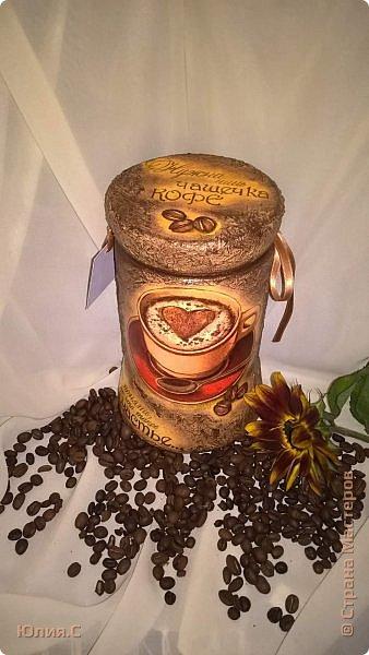 Здравствуйте, соседи! Позвольте показать вам мою баночку для кофе. Делалась в подарок на день рождения коллеге. фото 2