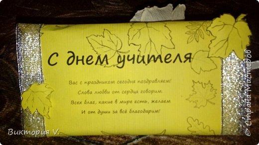 Букет с конфетами. фото 5