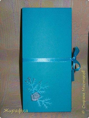 Шоколадницы в синем монохроме. фото 2