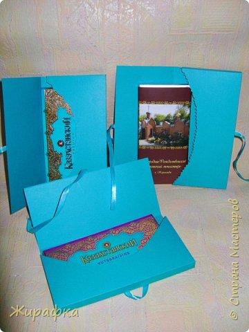 Шоколадницы в синем монохроме. фото 6