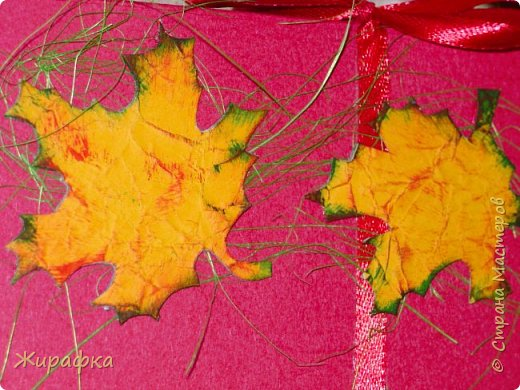 Снова осень листвой, под ногами шуршит... фото 2