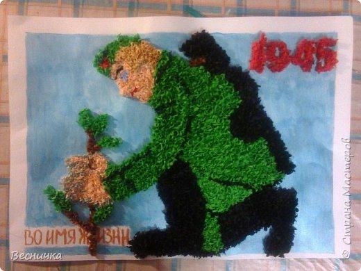 Панно ко Дню Победы. Выполнено торцеванием из гофрированной бумаги.  фото 1