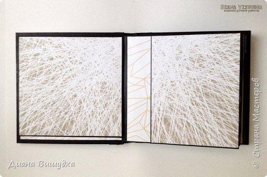 """Безумно красивая бумага от """"Артелье"""" попала в мои руки. Яркая со сложными геометрическими фигурами и, конечно же, космосом. Тот кто ее нарисовал большой молодец, а я вот заскрапила из нее альбом 15 х 15см. Более 50 фото вмещает он в себя благодаря различным конструкциям. фото 8"""