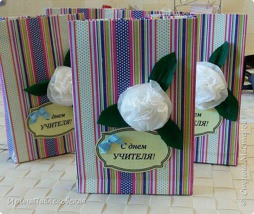 Подарочные пакеты для учителей