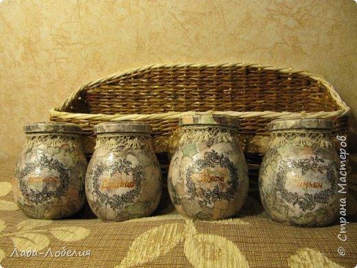 Пришла идея подарка - сделать набор душистых трав для чая. Травки свои, насушенные с лета. Вот что получилось. фото 3