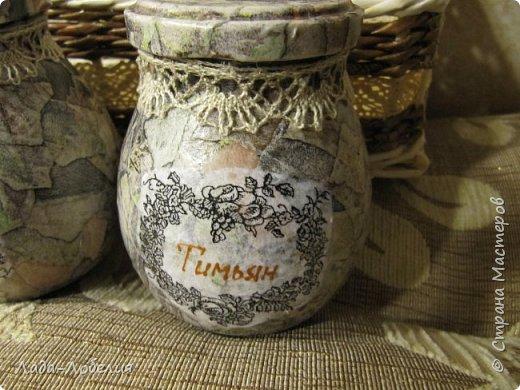 Пришла идея подарка - сделать набор душистых трав для чая. Травки свои, насушенные с лета. Вот что получилось. фото 5