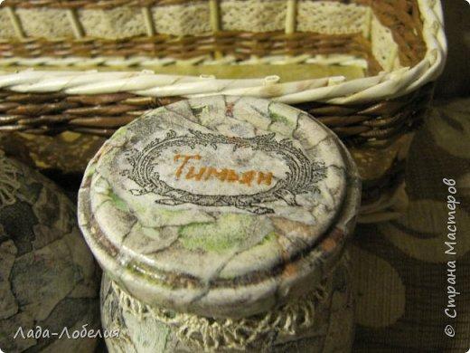 Пришла идея подарка - сделать набор душистых трав для чая. Травки свои, насушенные с лета. Вот что получилось. фото 6