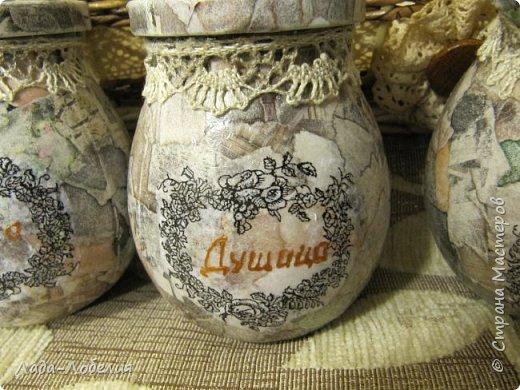 Пришла идея подарка - сделать набор душистых трав для чая. Травки свои, насушенные с лета. Вот что получилось. фото 7
