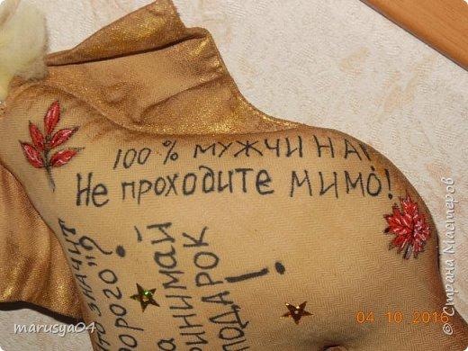 Наконец-то сбылась мечта - моя первая игрушка-кофеюшка. Мастер-класс Татьяны Зуевой. Сказки у камина - это что-то... Конечно есть и свои отличия - шила из льна - старинного прабабушкиного льняного сарафана, рисовала листики, а не цветочки - осень всё-таки... да и слон в подарок мужчине, приклеила паетки -звездочки, ну и так как коричневой акрилки в магазине не оказалось - тонировала бронзовой, медной и золотой... Думаю, для первого слона вышло неплохо... фото 4
