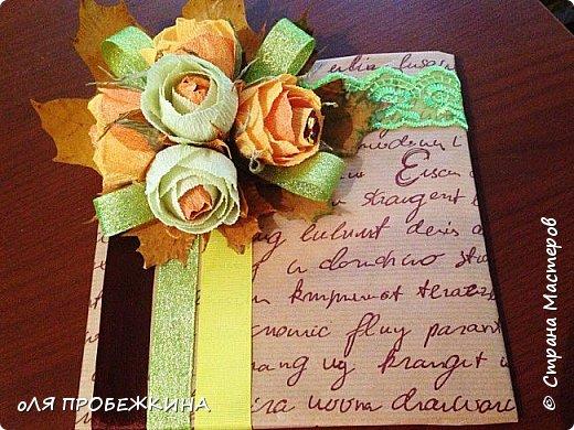 Упаковка подарка. фото 1