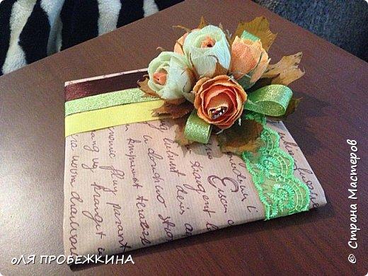 Упаковка подарка. фото 2