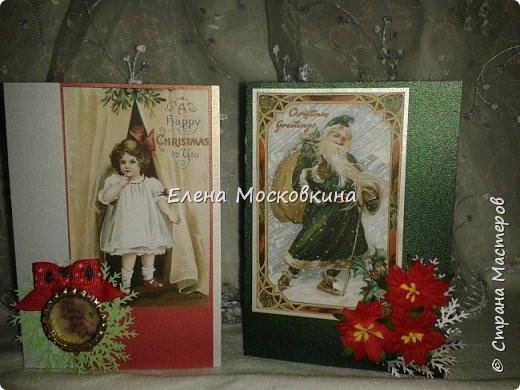 открытки 2014 фото 2