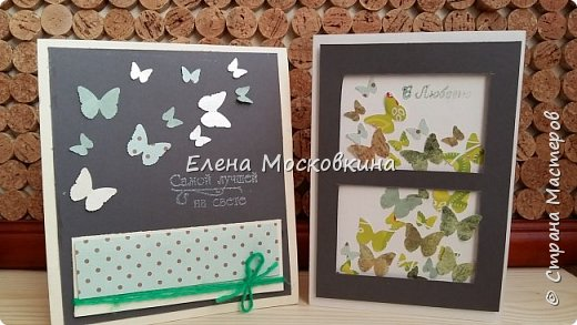 открытки  фото 4