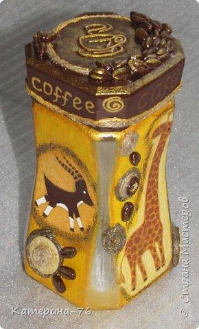 Всем доброго времени суток! Хочу показать Вам очередную африканскую баночку для кофе. Делала её для своей любимой свекрови. Вот смотрите что получилось... фото 1