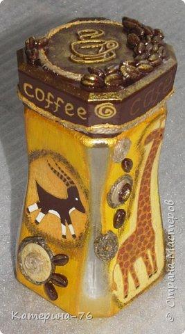 Всем доброго времени суток! Хочу показать Вам очередную африканскую баночку для кофе. Делала её для своей любимой свекрови. Вот смотрите что получилось... фото 6