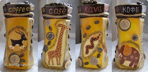 Всем доброго времени суток! Хочу показать Вам очередную африканскую баночку для кофе. Делала её для своей любимой свекрови. Вот смотрите что получилось... фото 2