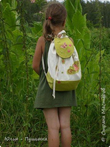 Рюкзак подойдет и большим и маленьким, с регулирующимися ремнями, широкими и удобными фото 1
