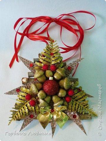 Добрый вечер,Страна! Сегодня я к вам с очередной порцией новогодних работ-ёлки-подвески из природного материала! Первые такие ёлочки можно посмотреть здесь http://stranamasterov.ru/node/976523  фото 25