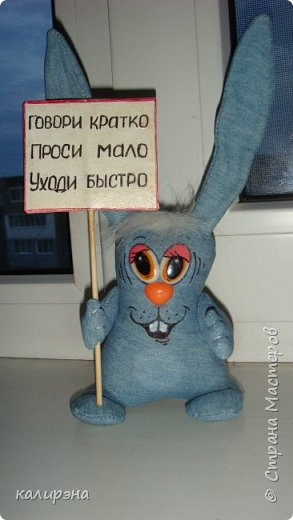 Вот наткнулась как-то на зайца Лены Лешко и теперь периодически делаю таких и почти таких. Как у Лены у меня, конечно, не получается, но все-равно, мне нравятся. фото 2