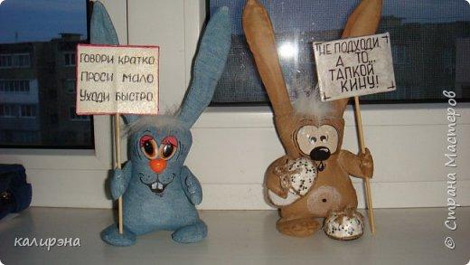 Вот наткнулась как-то на зайца Лены Лешко и теперь периодически делаю таких и почти таких. Как у Лены у меня, конечно, не получается, но все-равно, мне нравятся. фото 1