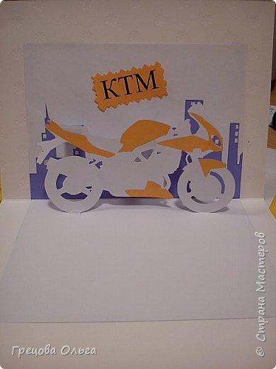 Мужская открытка с мотоциклом фото 2