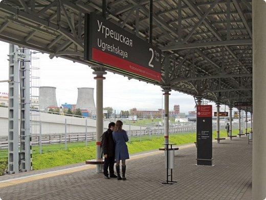 МЦК Угрешская станция метро Угрешская фото 2
