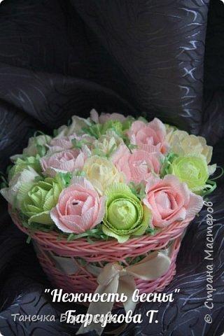 """""""Радужные розы"""" фото 3"""