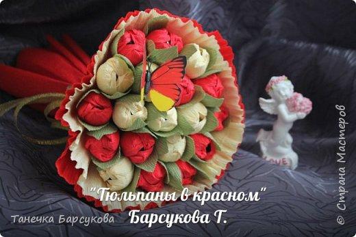 """""""Радужные розы"""" фото 5"""