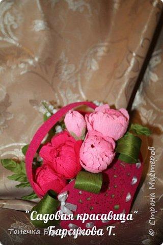 """""""Радужные розы"""" фото 4"""
