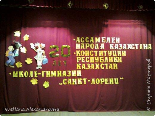 Девочка и мальчик выполнены гуашью на ватмане.Бантики и фартук из ткани.( Приношу извинения за некачественное фото.к сожалению другого нет).Буквы из желтой бумаги А4. фото 1
