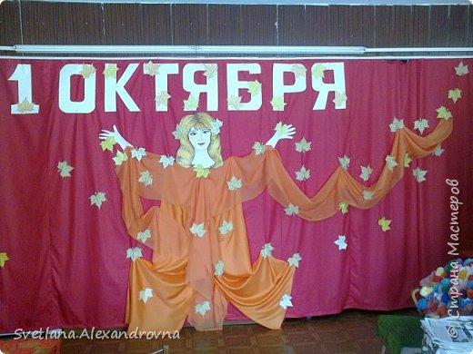 Девочка и мальчик выполнены гуашью на ватмане.Бантики и фартук из ткани.( Приношу извинения за некачественное фото.к сожалению другого нет).Буквы из желтой бумаги А4. фото 2