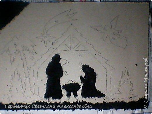 """Вифлиемская звезда - загадочное явление волхвы назвали""""звездой"""".Они увидели """"звезду"""" над домом,войдя в который,увидели""""Младенца с Марией"""". Поскольку """"Звезда"""" ознаменовала """"Рождество Иисуса правильнее ее называть """"Звездой Рождества"""".Материал из википедии фото 2"""