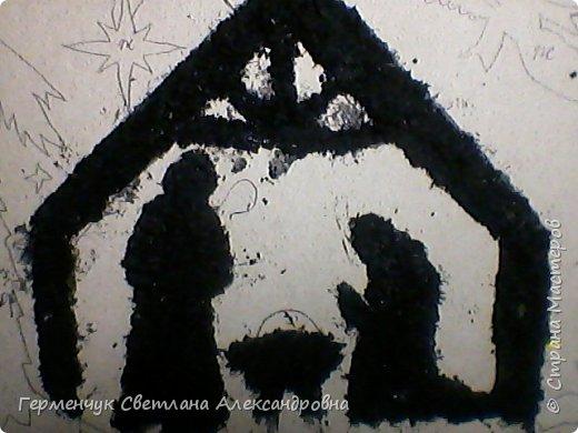 """Вифлиемская звезда - загадочное явление волхвы назвали""""звездой"""".Они увидели """"звезду"""" над домом,войдя в который,увидели""""Младенца с Марией"""". Поскольку """"Звезда"""" ознаменовала """"Рождество Иисуса правильнее ее называть """"Звездой Рождества"""".Материал из википедии фото 3"""