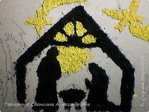 """Вифлиемская звезда - загадочное явление волхвы назвали""""звездой"""".Они увидели """"звезду"""" над домом,войдя в который,увидели""""Младенца с Марией"""". Поскольку """"Звезда"""" ознаменовала """"Рождество Иисуса правильнее ее называть """"Звездой Рождества"""".Материал из википедии фото 4"""