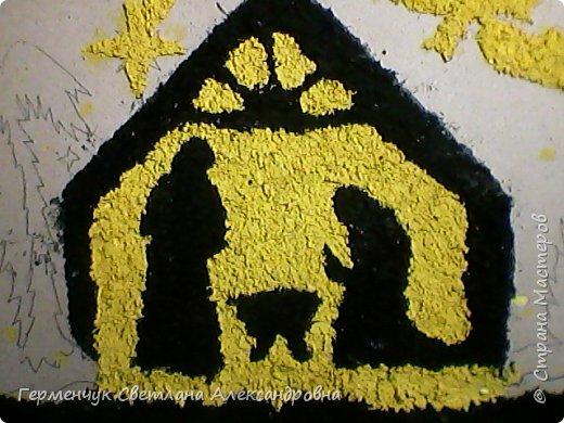 """Вифлиемская звезда - загадочное явление волхвы назвали""""звездой"""".Они увидели """"звезду"""" над домом,войдя в который,увидели""""Младенца с Марией"""". Поскольку """"Звезда"""" ознаменовала """"Рождество Иисуса правильнее ее называть """"Звездой Рождества"""".Материал из википедии фото 5"""