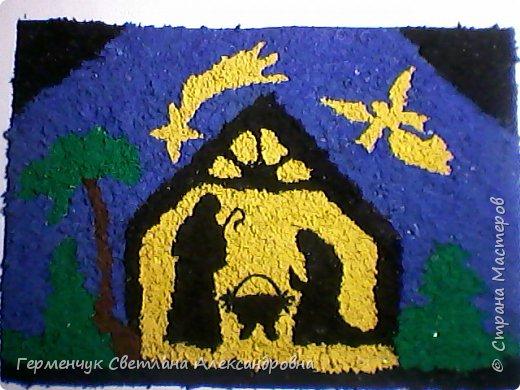 """Вифлиемская звезда - загадочное явление волхвы назвали""""звездой"""".Они увидели """"звезду"""" над домом,войдя в который,увидели""""Младенца с Марией"""". Поскольку """"Звезда"""" ознаменовала """"Рождество Иисуса правильнее ее называть """"Звездой Рождества"""".Материал из википедии фото 9"""