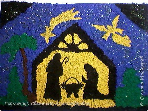 """Вифлиемская звезда - загадочное явление волхвы назвали""""звездой"""".Они увидели """"звезду"""" над домом,войдя в который,увидели""""Младенца с Марией"""". Поскольку """"Звезда"""" ознаменовала """"Рождество Иисуса правильнее ее называть """"Звездой Рождества"""".Материал из википедии фото 11"""